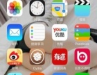 iPhone6原装手机屏幕,低价转让了,可帮忙装