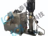 力泰科技氧化皮清洗设备 高压水除磷清洗