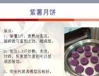 重庆哪里有皇后锅卖