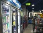 个人信息 华润二十四城超市低.价转让