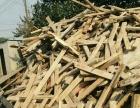 长期收购,工地废木方,模板