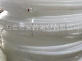 集益 厂家直销 铁氟龙管 ptfe管 四氟管 耐高温耐腐蚀