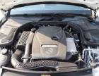 奔驰C级2015款 C200 2.0T 自动 运动版后驱-无事故