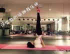 厦门台湾街附近零基础瑜伽培训 葆姿舞蹈