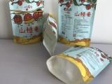 山东包装袋食品级复合材料专业定制 全国包邮 免费设计