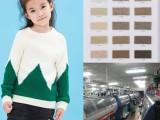 儿童毛衣加工 童装毛衣加工厂