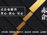 高新园区平面广告 画册设计 海报设计 美工包装设计