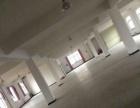 出租厂房 1200平米