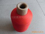 各种规格的有色涤纶高弹丝,200多种颜色现货供应
