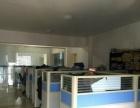 九龙官邸 精品办公大面积200平 拎包办公 位置好