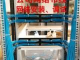 廣州荔灣監控集團電話安裝調試移機分機調試線路維修會議室廣播