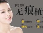 嘉琳FUE头发移植新方案 让秀发重生 百度贴吧