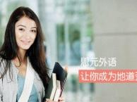 泰州新概念英语培训班|新概念英语作者简介