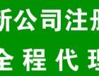 上海注册建筑咨询公司具体条件,注册建筑咨询公司具体资料