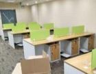 烟台办公家具定做办公桌辅导桌会议桌工位桌经理桌