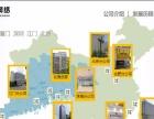 福建五星机房 优势BGP CN2 双线 三线资源