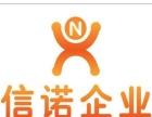 转让闲置的资产公司、深圳前海自贸区的资产管理公司