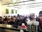 0租金,高校内**一家餐饮店(茶饮+西餐厅+快餐),旺铺转让