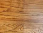出售新旧二手复合、新实木地板