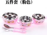 儿童不锈钢餐具 韩式餐具 不锈钢大碗小碗杯子叉勺套装5件套