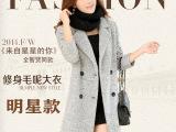 2014韩版女装 秋冬正品 新款修身毛呢 外套呢子大衣 批发 加