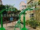 东莞篮球架价格 社区篮球架安装 篮球架厂家