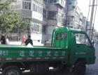 单排微型货车出租