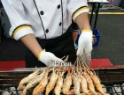 专业承接韶关冷餐会、烧烤、茶歇、鸡尾酒会服务
