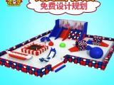 成都淘气堡儿童乐园生产厂家包安装免费设计