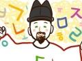 专业韩语入门培训培训班小班零基础教学
