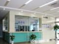 天津圣安医院住院费用怎么算