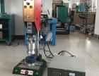 超声波塑料焊接机 上海超声波工厂长期供应
