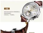 全新瑞士艾米龙手表