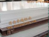 保温铝皮保温铝皮保温外壳用铝皮铝卷