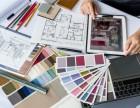 上海室内设计培训 大量课上课后练习 让您快速学设计