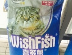 三袋全新猫粮低价转让