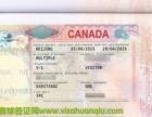 法国亲属探亲签证怎么学