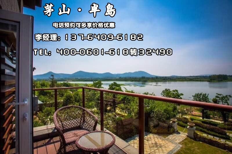 镇江 句容 茅山半岛 售楼处 怎样买房更省钱?