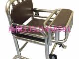 不锈钢审讯椅图片款式