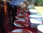 年会餐、晚会用餐、烧烤、围餐、小吃、茶歇上门服务
