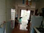 乌当城市山水公园3室1厅96平米精装修押一付三(个人)