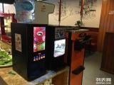 苏州奶茶咖啡机 冰淇淋机出租销售