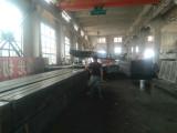 18 北京槽钢售价一吨多少钱 材质Q235槽钢现货市场价