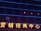 怀化市鹤城区国际商贸城写字楼