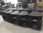 梅州旧音响回收给多少钱