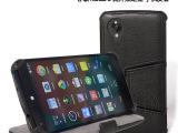 现货 谷歌nexus5 手机套 4.95寸手机保护套 热定型 横