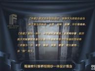 武汉湖北大学琴园小区交房了,封阳台找哪家公司好