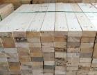 北盛实木出售防腐木(北美松、樟子松)木方木板利用材