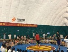 汉岚运动会馆暑期召集令