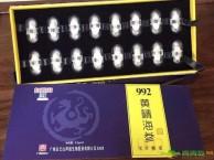 992黄精海参压片糖果多少钱一盒 一个几盒效果好吗